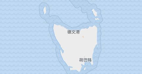 塔斯马尼亚州地图