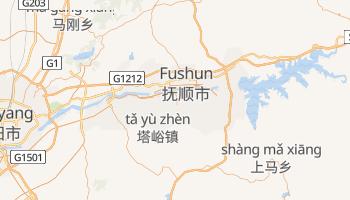 Carte en ligne de Fushun
