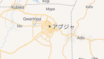 アブジャ の地図