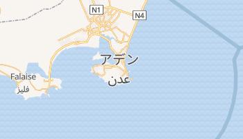 アデン の地図