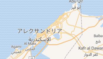 アレクサンドリア の地図
