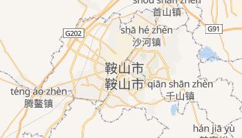 鞍山 の地図