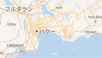 バクー の地図