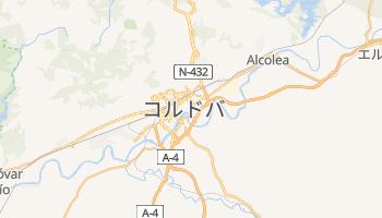 コルドバ の地図