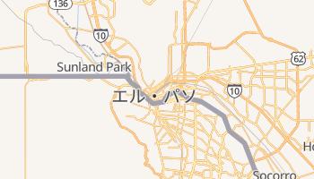 エル・パソ の地図