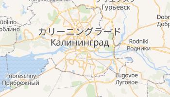 カリーニングラード の地図