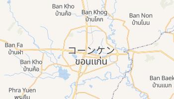 コーンケーン の地図