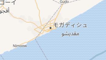 モガディシュ の地図