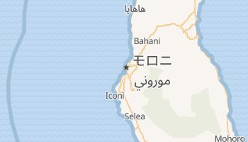 モロニ の地図