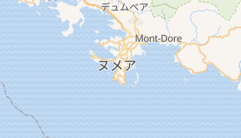 ヌメア の地図