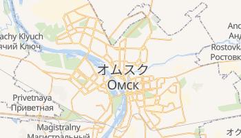 オムスク の地図