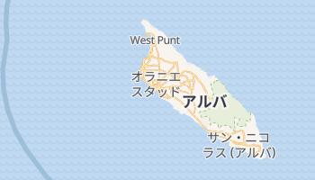 オラニエスタッド の地図