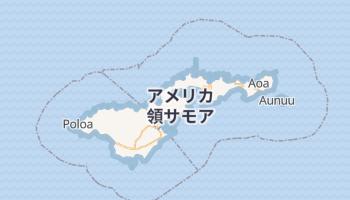パゴパゴ の地図