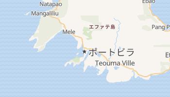 ポートビラ の地図