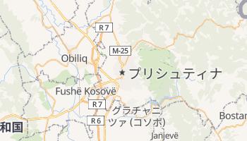 プリシュティナ の地図