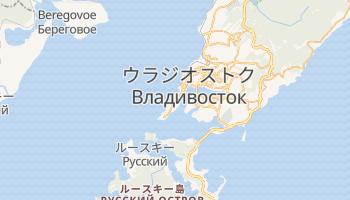ウラジオストク の地図
