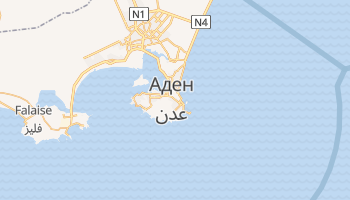 Аден - детальная карта