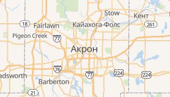 Акрон - детальная карта