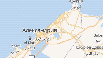 Александрия - детальная карта