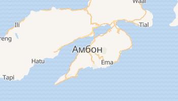 Амбон - детальная карта