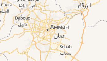 Амман - детальная карта