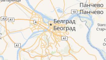 Белград - детальная карта