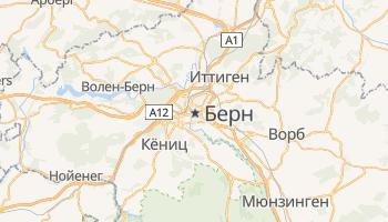 Берн - детальная карта