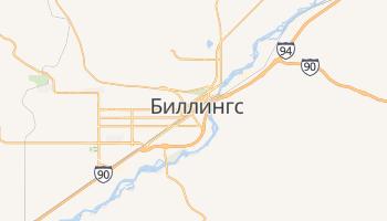 Биллингс - детальная карта