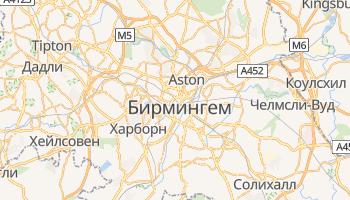 Бирмингем (UK) - детальная карта