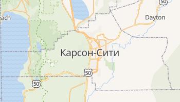 Карсон-Сити - детальная карта