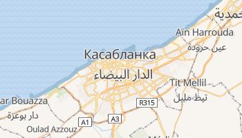 Касабланка - детальная карта