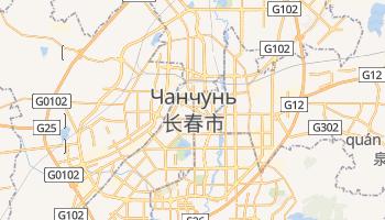 Чанчунь - детальная карта