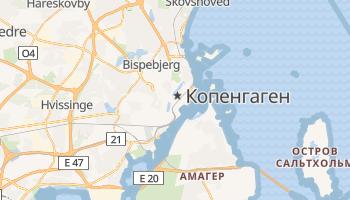 Копенгаген - детальная карта