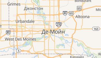 Де-Мойн - детальная карта