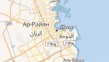 Доха - детальная карта