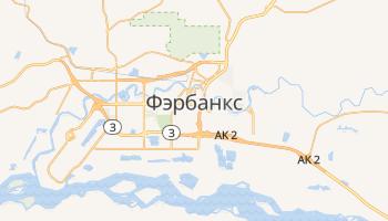Фэрбенкс - детальная карта