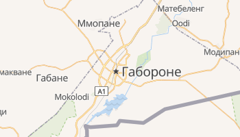 Габороне - детальная карта