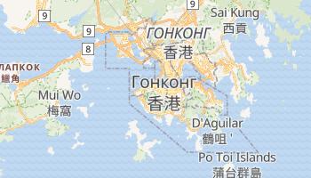Гонконг - детальная карта