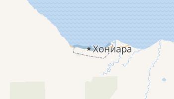 Хониара - детальная карта