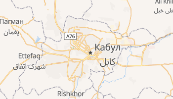 Кабул - детальная карта