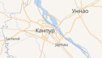 Канпур - детальная карта