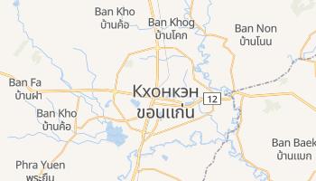 Кхон Кен - детальная карта