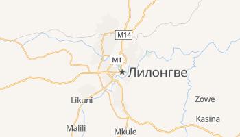 Лилонгве - детальная карта