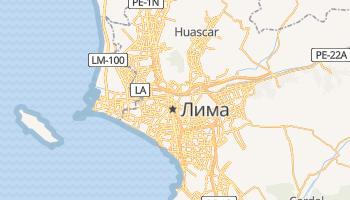 Лима - детальная карта