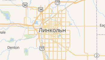 Линкольн - детальная карта