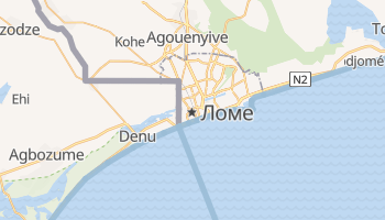Ломе - детальная карта