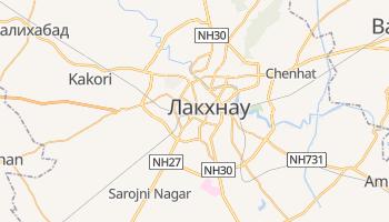 Лакхнау - детальная карта