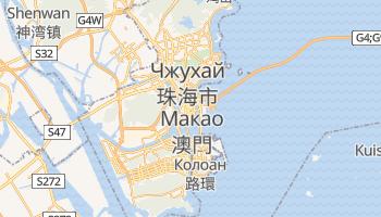 Макао - детальная карта