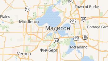 Мэдисон - детальная карта