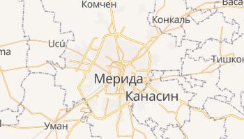Мерида - детальная карта